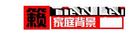 天籁家庭背景音乐官网